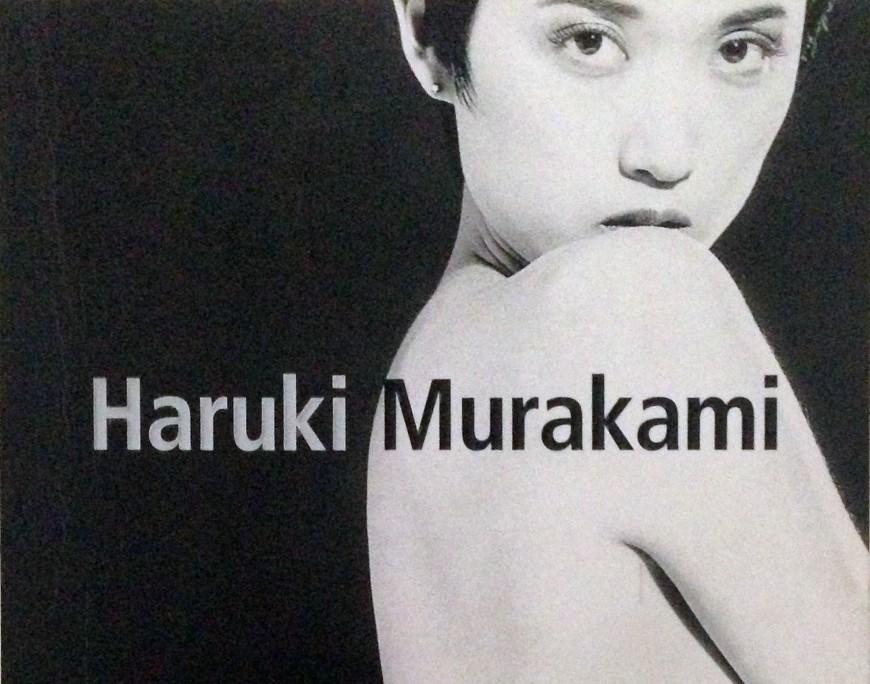 southmurakami